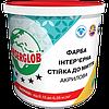 Краска интерьерная акриловая стойкая к мытью Anserglob 1,4 кг