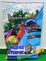 """Медный купорос 100 г, Garden Club """"Садівник"""", Украина"""