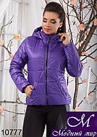 Женская осенняя куртка с капюшоном 42, 44, 46 арт. 10777