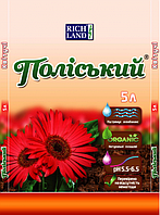 Полесский субстрат для цветущих растений, 10л.