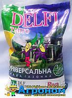 Семена газонной травы универсальной Delfi ( Дания), 1 кг