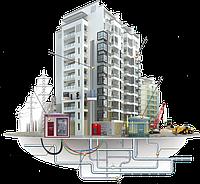 Разновидности строительных лицензий