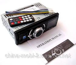 Автомагнитола Pioneer DEN-X3110U MP3/SD/USB/AUX/FM (в стиле Alpine), фото 3