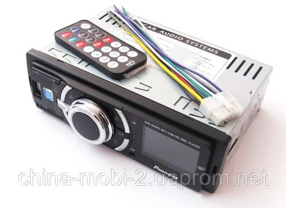 Автомагнитола Pioneer DEN-X3110U MP3/SD/USB/AUX/FM (в стиле Alpine), фото 2