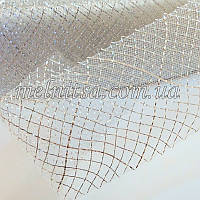 Регилин, 8 см,  белый с серебристой  сеткой