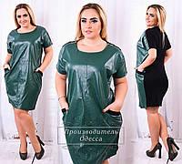 Модное платье 50 52 размер