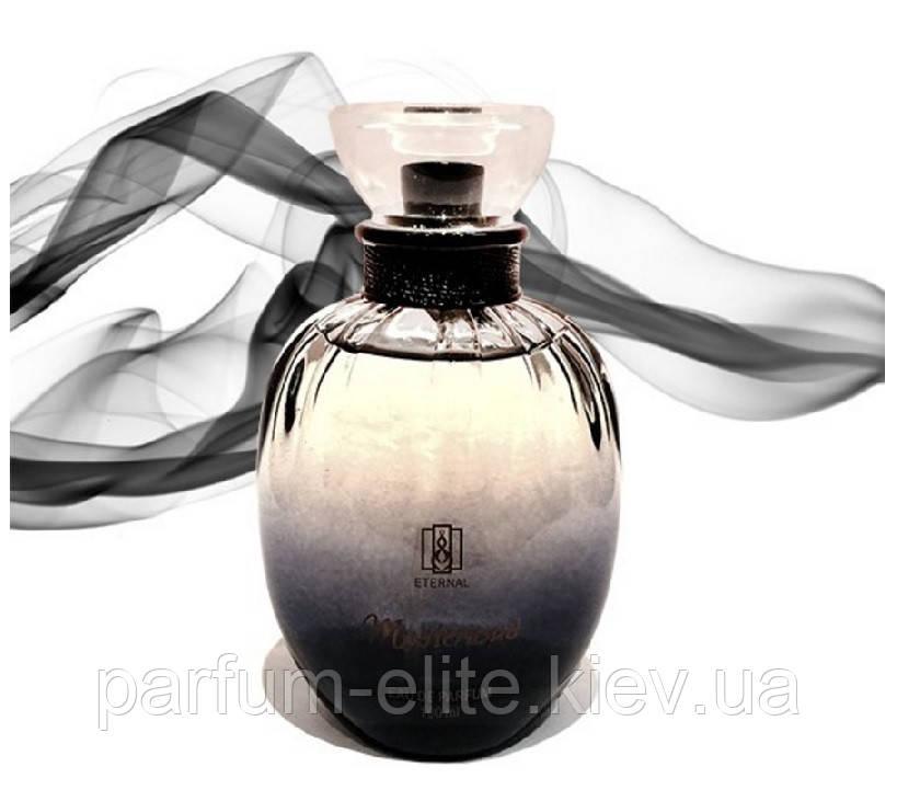 Женская арабская парфюмированная вода Khalis Mysterious 100ml