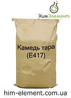Камедь тара (Е417)