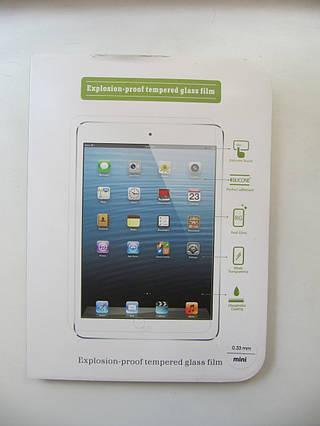 Защитное стекло iPad mini  в наличии