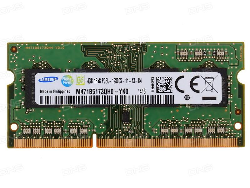 Модуль памяти Kingston SODIMM DDR3-1600 4096MB .