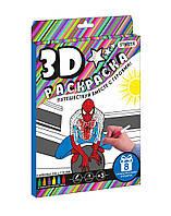 """3D Расскраска """"Человек-паук"""" в кор. 27*21,5*2 см. /24/"""