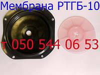 Мембрана для регулятора газа  РТГБ-10
