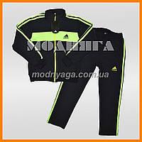 Утепленный Спортивный костюм адидас для мальчиков