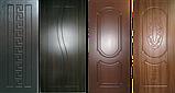 ДВЕРИ ВХОДНЫЕ в частный дом 1,20 ширина 2,05 висота, фото 4