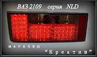 Задние фонари на ВАЗ 2109 Глаза паука №3 супер темные, фото 1