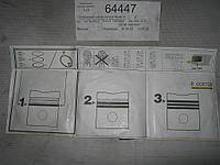 Кольца поршневые Mercedes S C126,W126, SL III  Goetze 08-182800-00