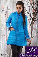 Женская демисезонная куртка S, M, L арт. 10763