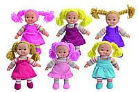 Мягкая кукла с цветными волосами