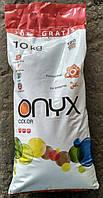 Стиральный немецкий порошок для цветного белья Комели Оникс/Onyx XXL Pack 10kg