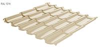 Металлочерепица RAUNI Standart  Mat Polyester (матовый) Турция 0,45мм