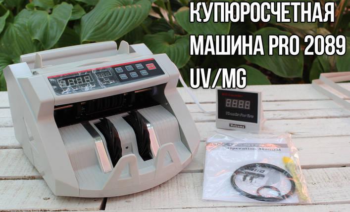 Счетчик банкнот PRO 2089 UV/MG (ОРИГИНАЛ), фото 2