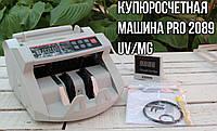 Счетчик банкнот PRO 2089 UV/MG (ОРИГИНАЛ)