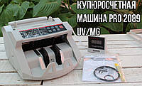 Счетная машинка для денег PRO 2089 UV/MG