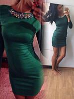 Красивое платье с ЦВЕТНОЙ фурнитурой т.зеленое