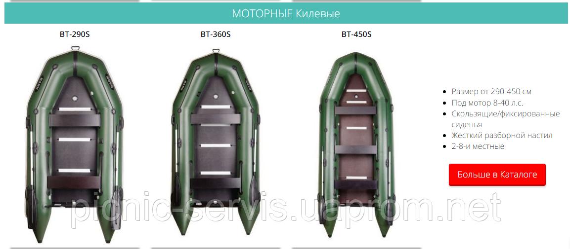 Моторные килевые лодки Барк