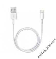 USB кабель для iPhone 5, 5S, 6, 6S, 6+