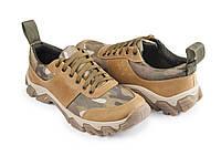 Обувь тактическая летняя, кроссовки «Песок мультикам», натуральная кожа, 40-45 рр.