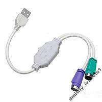 Переходник PS2 PS/2 на USB клава и мышь