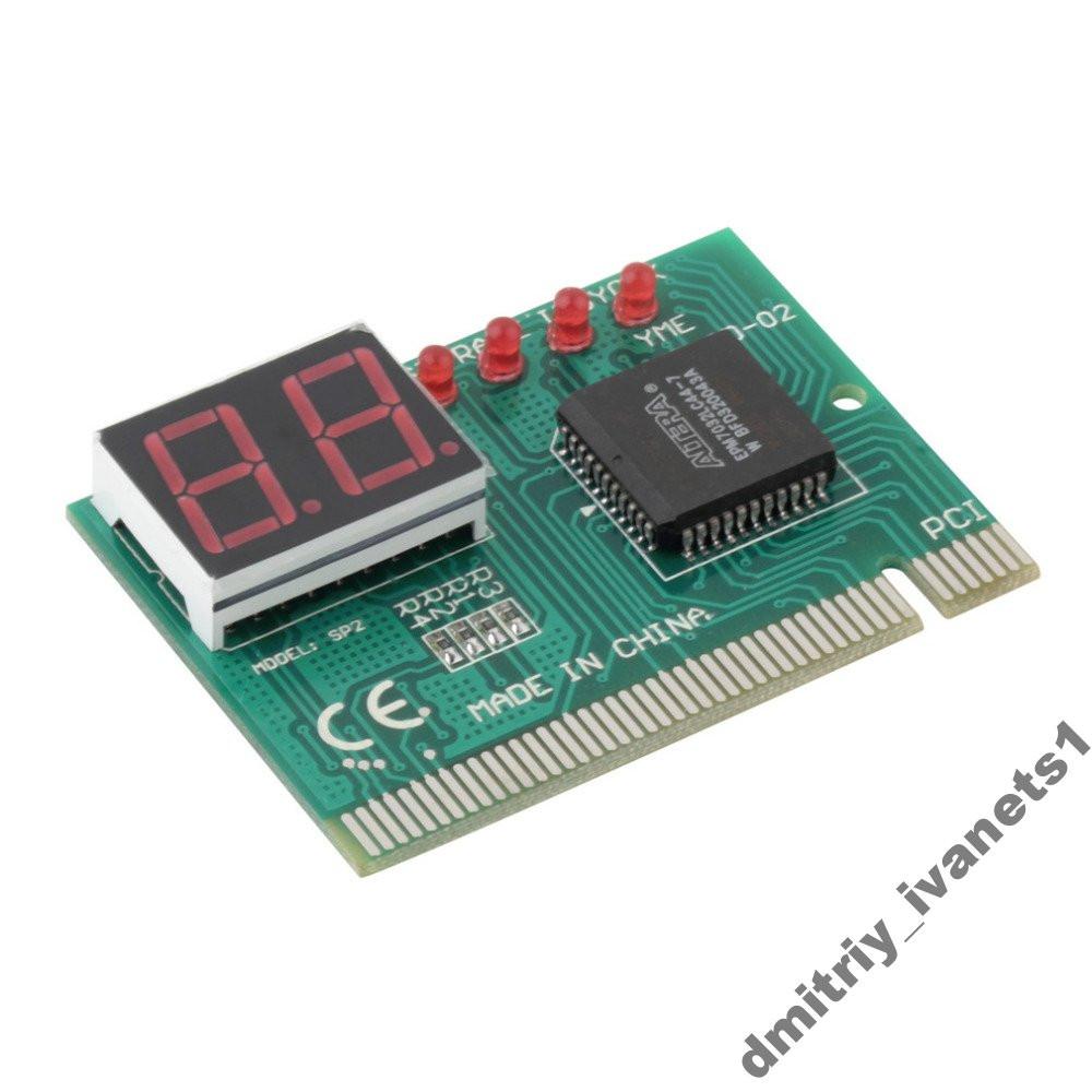 Устройство диагностики компа. PCI POST тестер