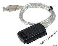 USB 3в1 кабель адаптер для SATA IDE HDD