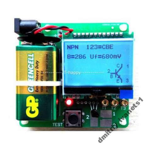Тестер MG328 ESR LCR - ЖК дисплей под крону
