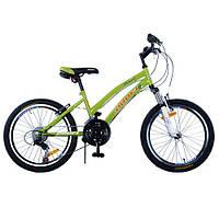 Велосипед 20 дюймов profi