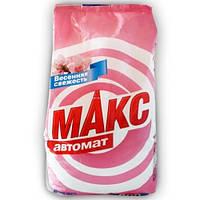 Стиральный порошок МАКС Автомат Весенняя Свежесть 4,5 кг