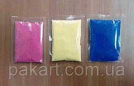 Фасовка цветного песка