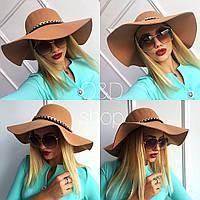 Женская стильная фетровая шляпа с цепочкой (8 цветов)
