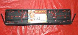 Рамка для номера номерного знака книжка 33