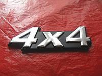 Декоративная наклейка 4Х4 9.5х4 см