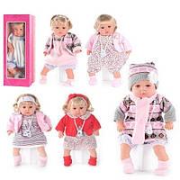 Детская интерактивная кукла Danielle M 1526 (наличие вида уточняйте)