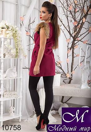 Женский стильный кашемировый жилет арт. 10758, фото 2