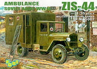 ЗИС-44 Санитарный 1.35 FORT 35002