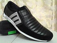 Стильные чёрные кроссовки Madoks