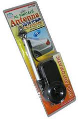Антенна-автомат врезная AN-3502 автомобильная антенна для авто автоматическая