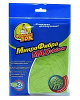 Микрофибра-салфетка МАХефект для уборки 30х30см