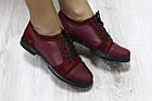 Кожаные туфли на шнурках бордовые
