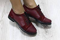 Кожаные Туфли  на шнурках бордовые 36р