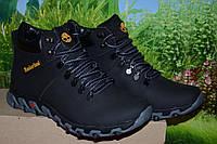 Ботинки кожа М1ч Timberlan 40 41 45